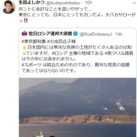 ┐(´д`)┌パヨクはもうダメなことがよく分かるわ【ウェークアップ 10/19】【北朝鮮漁船衝突映像】【いわんかな 篠原常一郎】ほか