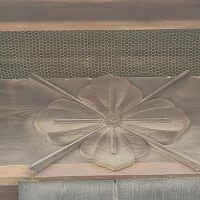 「菱の門」の名前の由来