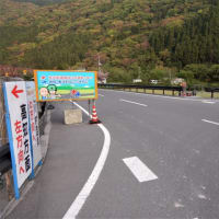 北川村温泉はこの道まっすぐ、徳島・東洋町はここを右に。