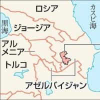 アルメニアにアゼルバイジャンが侵攻