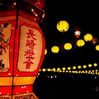 2020年長崎ランタンフェスティバル ~黄色いランタン・中島川公園会場~