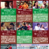 「インド大映画祭 IDE リベンジ上映」のプレスリリースをいただきました