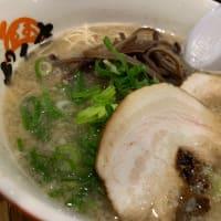 「博多だるま」の歴史と変化