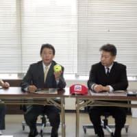 高松市役所での記者会見