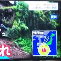 台風10号が心配。中仙道本宿間もなく改善か。3市のごみ処理施設まっとうに進めれば「収まる(正義)ところに収って(本懐)いくよね」