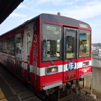 12/21: 駅名標ラリー 鹿島ツアー2020 #02: 常澄, 新鉾田, 北浦湖畔 UP
