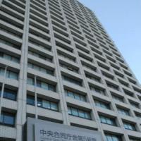 新型コロナ「まん延の恐れ高い」 厚労省が報告書 政府、26日にも対策本部設置