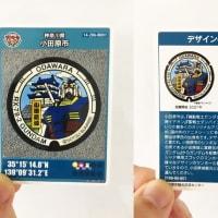 小田原のガンダムマンホールカードをゲット!JSフードシステム