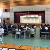 平成30年度 PTCA総会のご報告