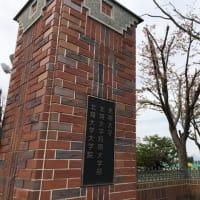 北翔大学第1回オープンキャンパス開催のご案内!