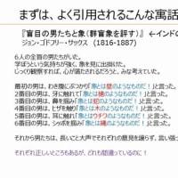 「議論」ではなく「対話」のススメ ~ダイアログ~