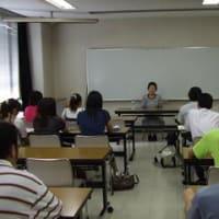 平成20年 第32回広島長崎青年平和文化交流会