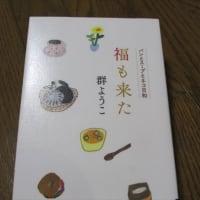 叶匠寿庵の抹茶水羊羹