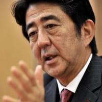 安倍晋三内閣を支える最大のバックは神社本庁 である!!