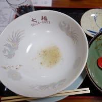七福食堂 デカ盛り もやしラーメン大盛り 1,000円  新潟県上越市幸町15-28