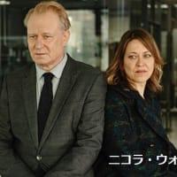 海外テレビドラマ「リバー~刑事リバー 死者と共に生きる」2015年Netflix