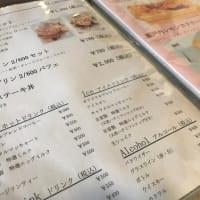 酪農Cafe Mou Mou Kitchen (モーモーキッチン)