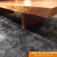 1112、ウォールナットの一枚板を座卓スタイルでセット。一枚板と木の家具の専門店エムズファニチャーです。