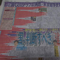 男 & 女・・・の love ゲーム・・・・!!!!    № 8,069