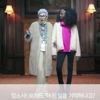 韓国でユニクロCM中止に