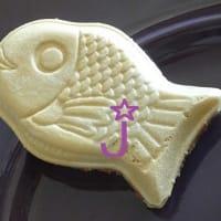 めで鯛つながりの「鯛の鯛」