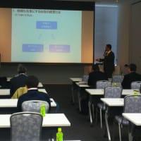 川崎商工会議所で街づくりセミナー