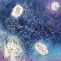 宇宙旅行(オリジナルソング)