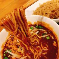 市川のチャイナキッチンカエデにて、山椒麺のラージャンつけ麺が限定で登場なう‼️