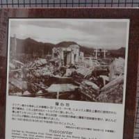 広島 平和を願うまち探訪(後編)