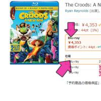 Ama直にて、海外3D盤『The Croods: A New Age [Blu-ray] 』再受付開始!