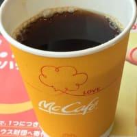 ケチなのかなぁーーー!マック0円コーヒー