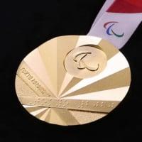 韓国なんざ潰しとけ!www・・・東京パラメダルは「旭日旗」を連想、韓国が是正要請へ