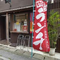 鯖節ラー旨いですよ!)・・・麺ヤ事業部ブンキチ(栄町)