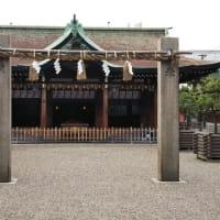 本日は今宮戎神社へ。今回は伏見の大吟醸をお供えしました。ひょうたん良先生に酒の銘柄を聞かれ玉乃光と答えると正解でした。おみくじは前回の凶から吉へ。