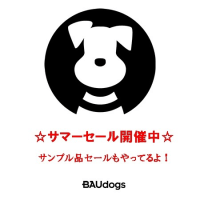 【BAUdogs】サマーセール開催中♪♪サンプル品もお買い得!!