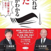 満を持して 新刊発売!!