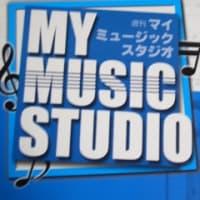 週刊 MY MUSIC STUDIO