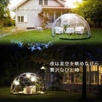 ドーム型ビニールテント