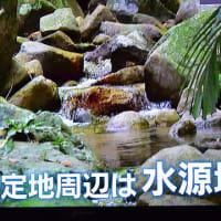石垣市  中山義隆市長が抗議、議会も決議へ  NHK番組「視聴者に誤解」    八重山日報   陸自配備問題を取り上げた8月26日のNHK「あさイチ」が偏向報道