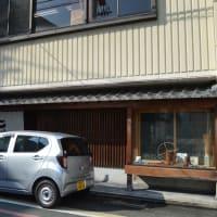 まち歩き中1566 京の通り・堺町通 NO43  麻の店