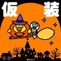 ❤️宝物ハロウィン宅急便が届いたモンモン❤️