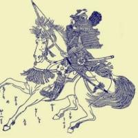 令和弐年6/5(金) 文武両道