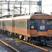 近鉄 明野(2021.4.11) 12239F 臨時特急 大阪上本町行き ありがとう12200系HM