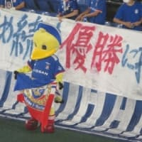 【J1】横浜vs.札幌「大逆転」@日産