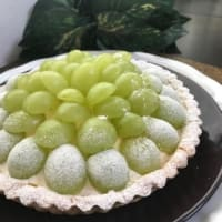 「葡萄のクリームチーズタルト」