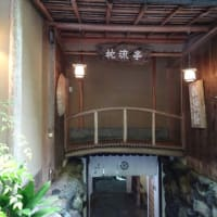 2019年夏京都旅行 Ⅰ 貴船神社・㐂らく編