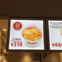 今日の日雑帳【平成27年11月21日(土)】