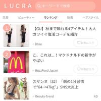 """【CONVERSE】ABCマート限定コンバース""""TAUPE""""が良い色です♡"""