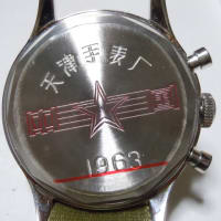 天津空軍クロノグラフ腕時計