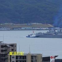 ミサイル駆逐艦「デューイ」